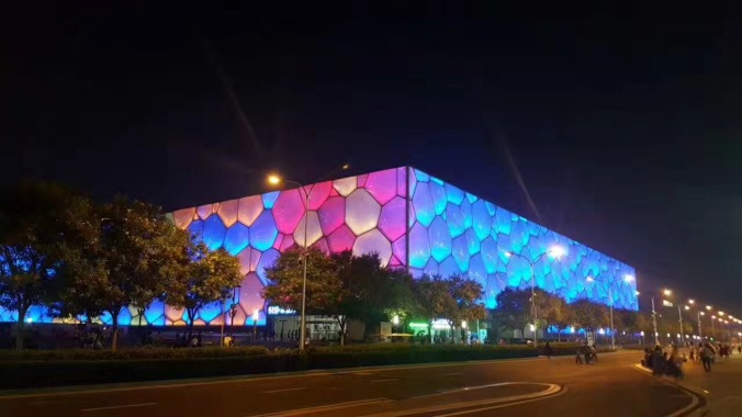 Beijing Water Cube at night