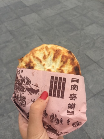 "Chinese ""Bing"" in this case, a meat pie"