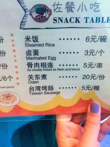 Chinese Menu typo